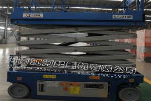 江河起重剪叉式高空作业平台