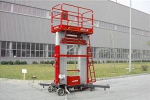 京城重工伸缩式高空作业平台