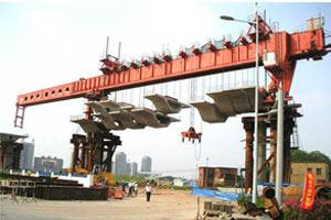 新大方架桥机