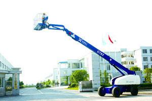 运想重工臂架式高空作业平台