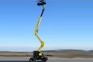 AIRO臂架式高空作业平台