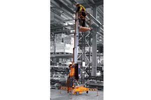 Haulotte桅柱式高空作业平台